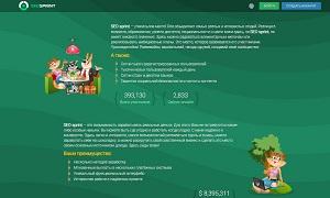 SEOsprint — лучший букс для заработка на кликах
