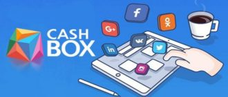CashBox.ru