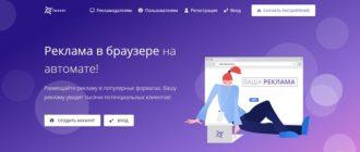 Xteaser ru