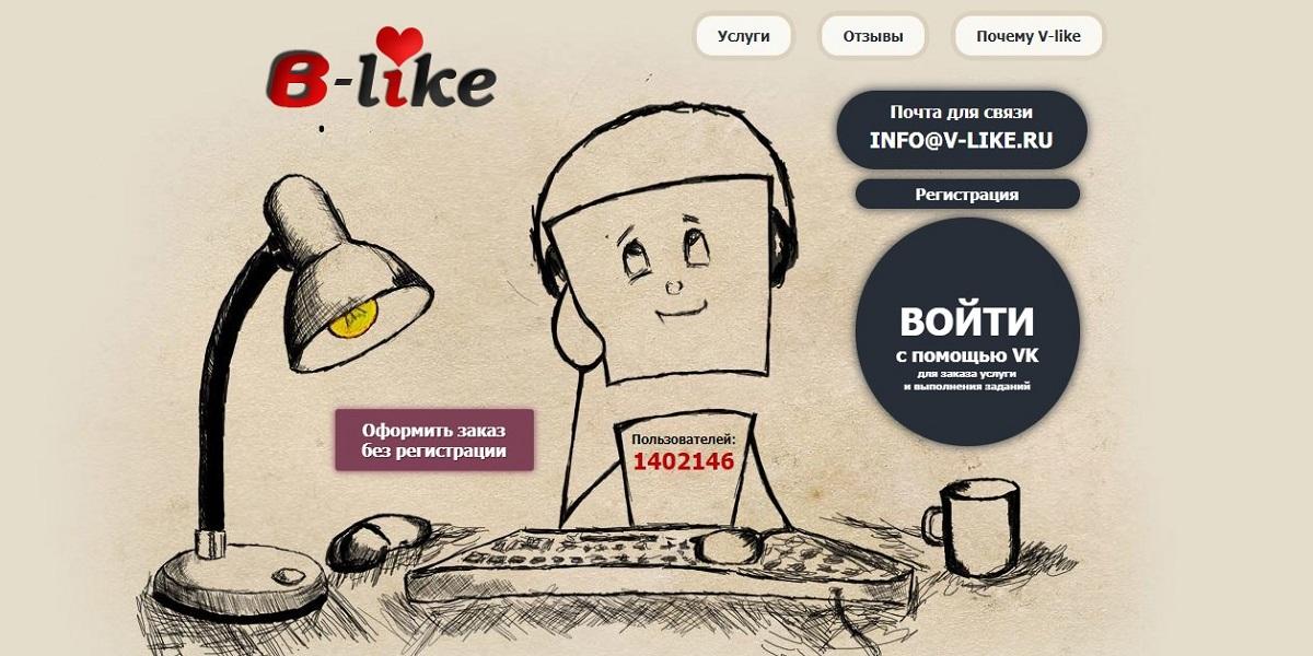 V-like